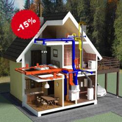 Скидка 15% на монтаж отопления, вентиляции, водоотвода